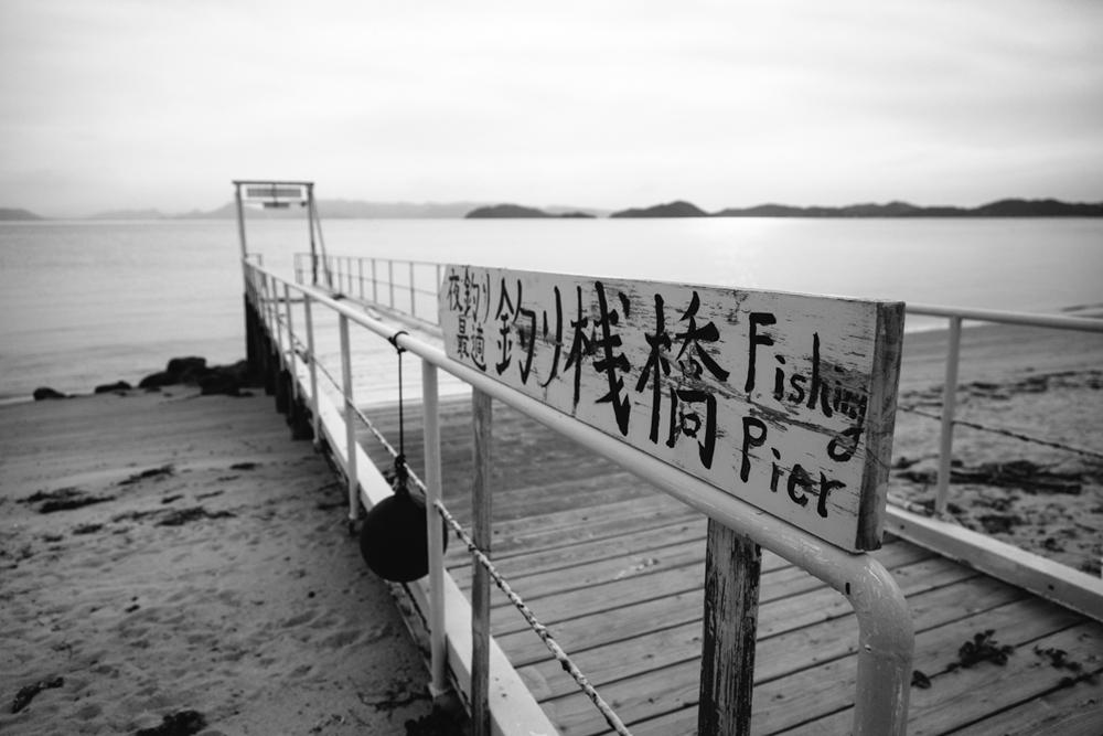 Teshima Art Island japan -Hermione McCosh Photography