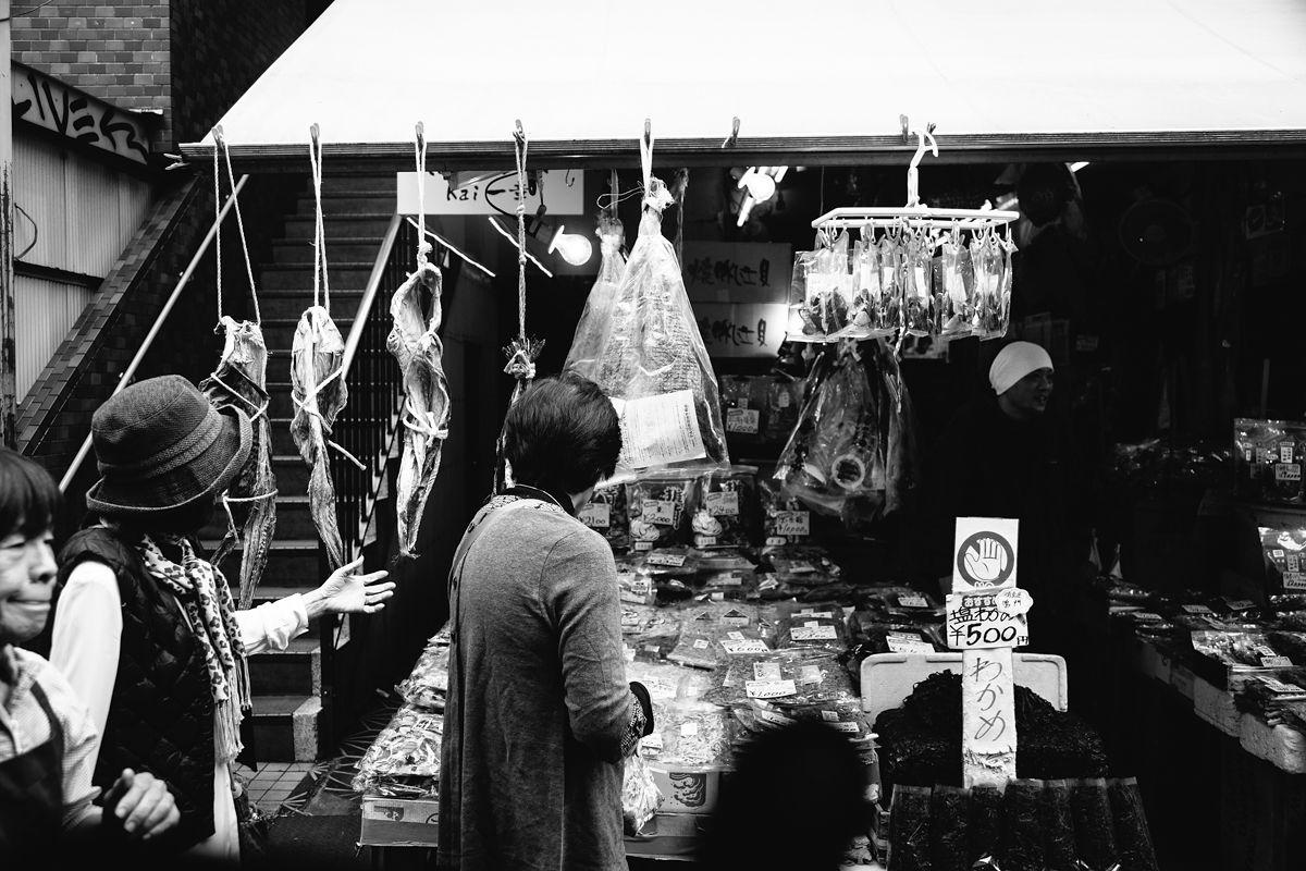 Tokyo, Japan fish market